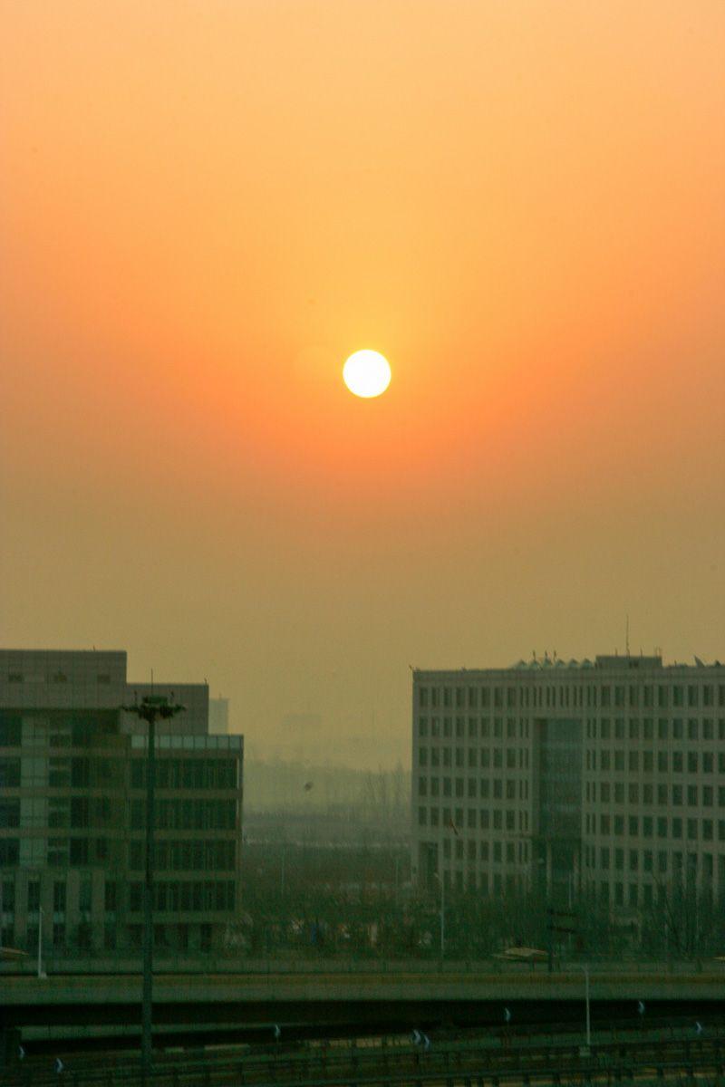 Beijing, Smog, China,